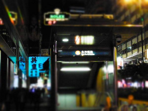 初尝香港味道 – 深夜谈吃